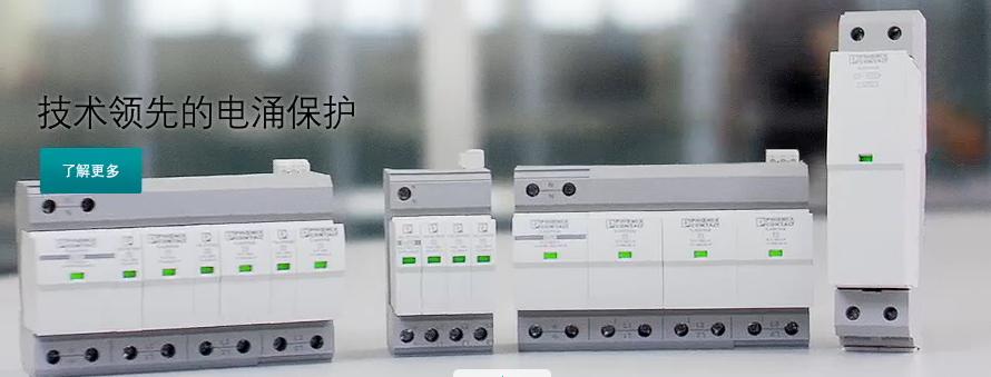希田一位五孔插座接线图解