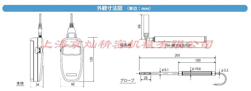 加野6006手持式热式风速仪
