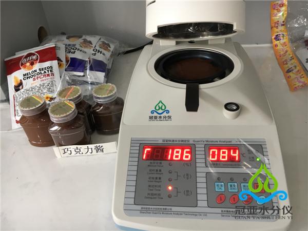 巧克力酱水分测试仪
