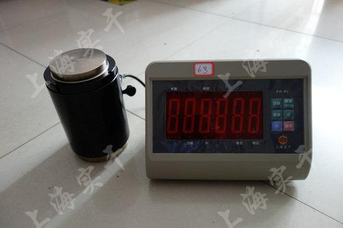 通用型數顯壓力計