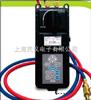 美国TSI HM670M/HM680M压力流量分析仪
