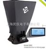 TSI8380/PH731套帽式风速仪