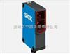 专业供应SICK施克WL27-3紧凑型号光电开关