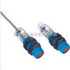 SICK施克V180-2圆柱形光电开关