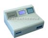5B-3B多参数测定仪,全自动紫外型,5B-3B(A),COD测定仪,氨氮测定仪,总磷测定仪