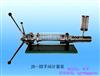 JB-80型手动计量泵