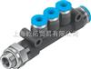 -提供德国FESTO气管接头现货型号,PUN-6X1-SW