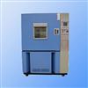 DZ系列VOC环境舱(气候箱)