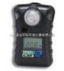 ALTAIR PRO免维护型单一气体检测仪