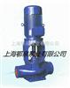 SLB立式单级双吸离心泵