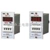 DH14S、JS14S数显时间继电器