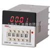 DHC48多制式數顯時間繼電器