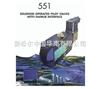 ASCO阿斯卡551系列电磁阀价格好