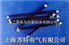 SRW型SRW型系列电加热元件
