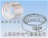 st陶瓷电加热器