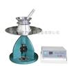 NLD-3水泥胶砂搅拌机