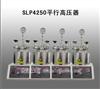 SLP4250平行高压器
