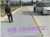 黄浦地磅厂家-◆报价!选多大尺寸?18米16米12米9米-3米