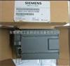 现货6ES7 212-1BB23-0XB0¥德国siemens西门子控制器