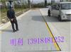 西渡地磅厂家-◆报价!选多大尺寸?18米16米12米9米-3米