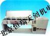 HR/GGC-X北京小型翻转振荡萃取器