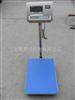 TCS-300公斤电子台秤(称)