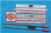 ST1049灰斗加热器ST1049