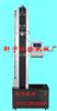 XY-5000电子橡胶拉力试验机
