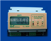CL3630余氯显示变送器