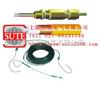 ST1023铠装加热电缆