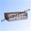 HR/XD1A北京低频信号发生器