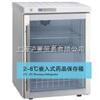 HYC-68A嵌入式医用冷藏箱