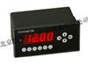 HR/ZT-03C可调电流信号发生器4-20mA