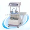 膜式电动吸引器