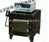 HR/SX-2.5-10中温箱式电阻炉价格
