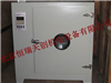 HR/HWX-L|101-1电热恒温鼓风干燥箱价格