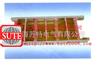 KYD220-10整体热处理专用框架式电加热器