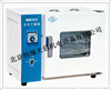 HR/202-0E电热恒温干燥箱