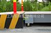 SCS型勤酬SCS-30吨过车磅