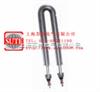 U/W型电热管