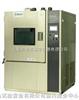 SM/S010超温保护型试验箱 SM/S010霉菌试验箱 重庆四达试验箱