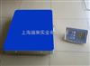 TCS福州不锈钢台称,厦门TCS防爆100kg电子台秤,浙江30kg台秤