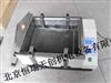 HR/HSY-A北京水浴恒温振荡器|往复式