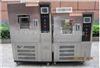 惠州维修高低温试验箱,高低温试验箱冷媒泄露