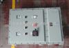 供应商:供应LBQJ防爆自耦减压电磁起动箱