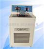 DLYS-144B凝点倾点测定仪,倾点低温仪