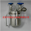 M139228液氨取样器,液氨取样器价格,液氨取样器