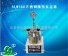 SLM100不锈钢微型反应器