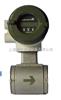 SE,AE,AXF,CAAE205DG-AS4-LSJ/AXFA14G-D1-01/CH电磁流量计