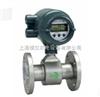 DY,SE,AE,AXF,CA上海横河电机有限公司代理商